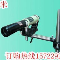 八百米激光指向仪(YBJ-500C)