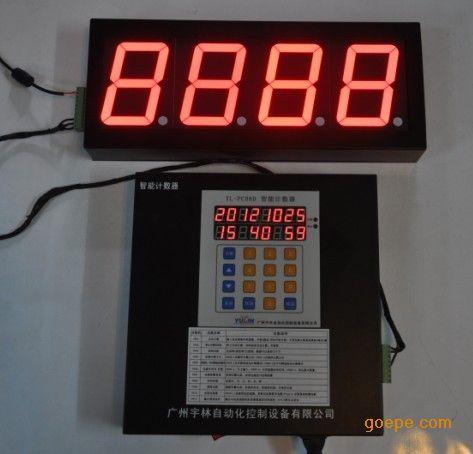 YL-PC06识别连包输送带计数器