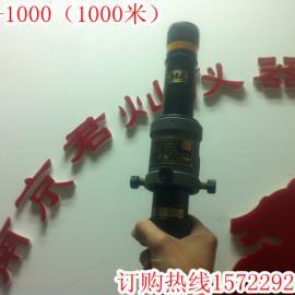供应江苏产激光指向仪YBJ-1000