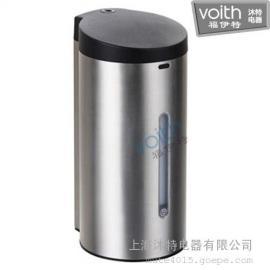 福伊特Voith不锈钢自动感应皂液器【304金属外壳坚固耐用】