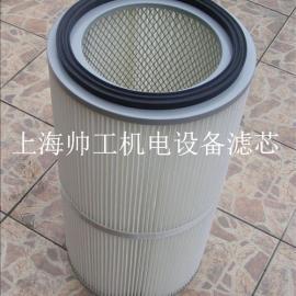 电喷涂滤芯 清灰滤筒 灰尘喷塑滤芯 喷台滤芯 过滤管