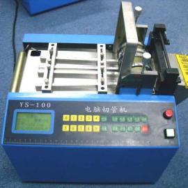 黄腊管切管机/纤维管切管机/热缩套管切管机