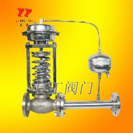 自力式蒸汽调压阀