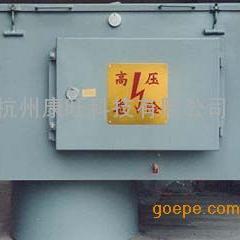 GN72系列高压隔离开关箱
