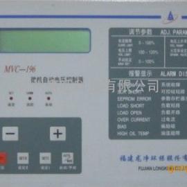 MVC196微机自动电压控制器