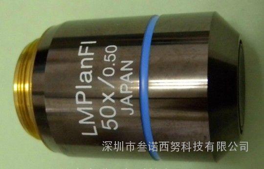 LMPlanFI50X/0.50长工作距离金相显微镜物镜