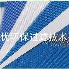 带式压滤机网布