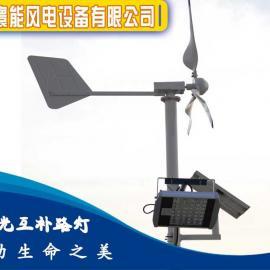 风光互补路灯照明优势―节能环保