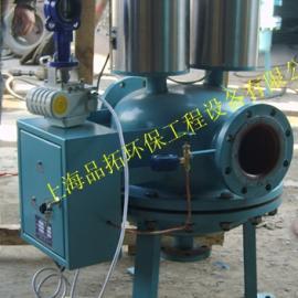 多项全程水处理器