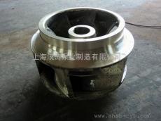 压舱泵铜叶轮