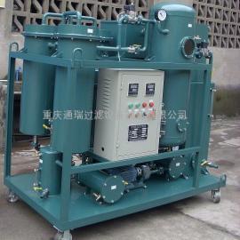 汽轮机透平油除去杂质水分过滤机过滤设备