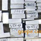 供应316l304不锈钢型材方钢扁钢316