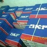 供应原装进口skf 23220AXK轴承
