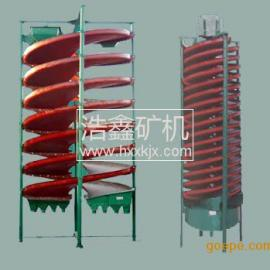 江西景德镇供应5LL600螺旋溜槽 小型选铁溜槽 洗煤溜槽