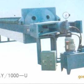 450型液压自动保压厢式压滤机