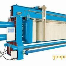 供应电动压滤机/翻板压滤机/污泥压滤机