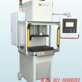 TY502单柱液压机 单柱数控液压机 自动测力型单柱液压机
