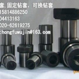 广东钻套的使用条件