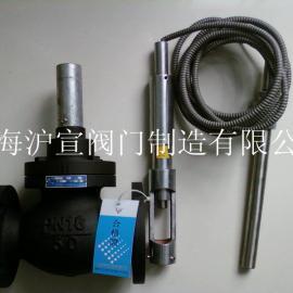 ZZW自力式温度调节阀 自力式温控阀