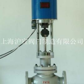 ZZWPE自力式电动温度调节阀 导热油温控阀 蒸汽温控阀