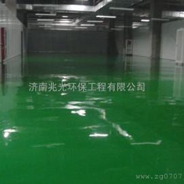 济南环氧地坪,树脂地坪,环氧地坪