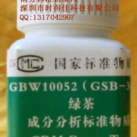 GBW10052(GSB-30)生物成分分析标准物质-绿茶