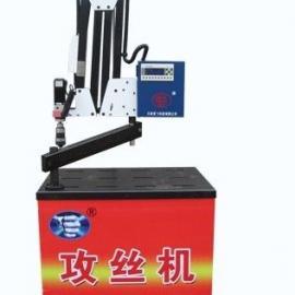 高效省时电动攻丝机XFAM3-12