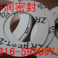 RPTFE垫片,RPTFE垫片价格,RPTFE垫片厂家