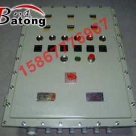 钢板焊接防爆动力配电箱 BXD51-T系列