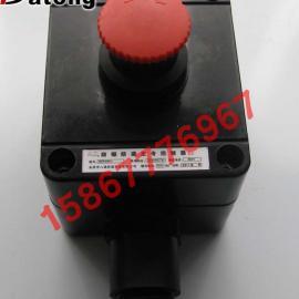 江苏BZA8050-A1防爆防腐控制按钮