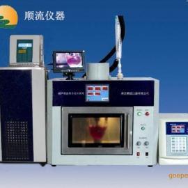 顺流SL-SM300超声波微波中药提取机