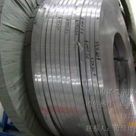 301弹性不锈钢