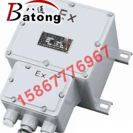220v变压36v防爆行灯变压器 BBK-0.5KVA