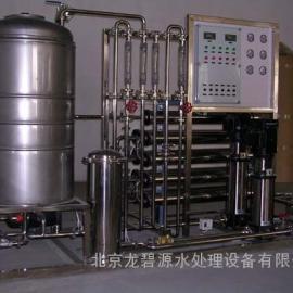 ro纯净水设备/ro反渗透设备