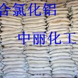 江苏聚合氯化铝