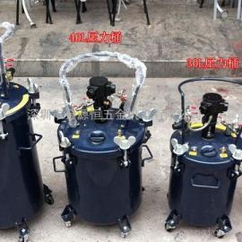 台湾宝丽压力桶20L、40L、60L气动油漆压力桶
