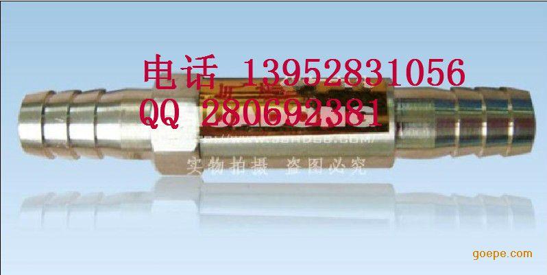 宝塔式插皮管 减压器阀用 管道乙炔氢气氧气回火防止器阻火器图片