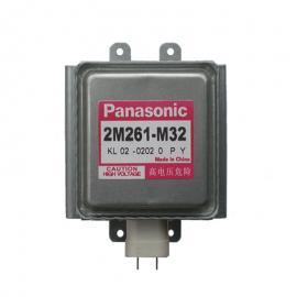 微波磁控管2M261-M32