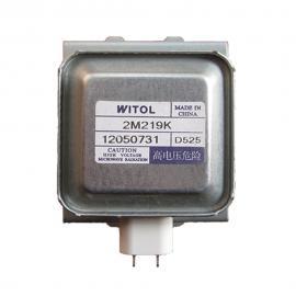 微波磁控管2M219K