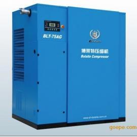 永磁空压机-永磁空压机型号-永磁空压机品牌