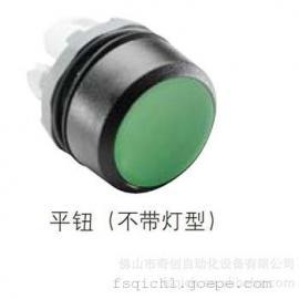 供应ABB按钮开关 MP1-10G/B/L/R/Y 模块不带灯 一级代理商