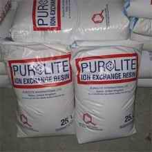 天津漂莱特软化树脂特价优惠 漂莱特软化树脂批发价格