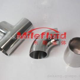 不锈钢冲压管件,不锈钢法兰管件,对焊弯头