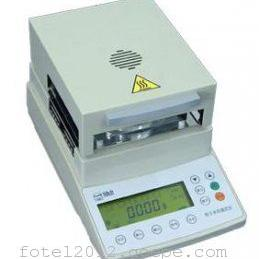 原装MS-100红外水份测定仪 卤素水分测定仪