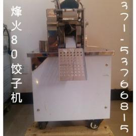春卷机 馄饨机 珍珠水饺机