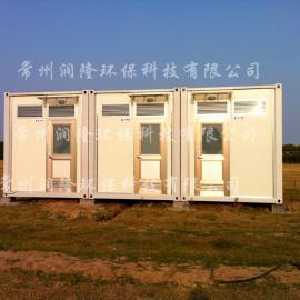 浙江集装箱移动厕所