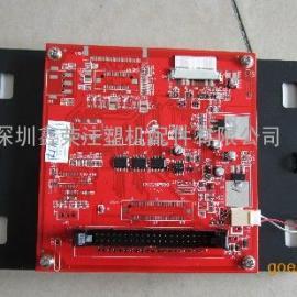 海达电脑显示屏3DS-LCV-C07-GD-N00100