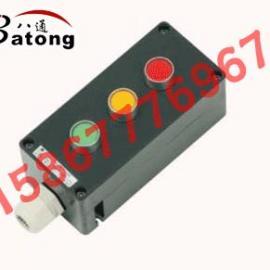 FZA-A2防水防尘防腐按钮_三防控制按钮