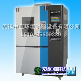臭氧老化试验箱|老化试验箱|臭氧老化