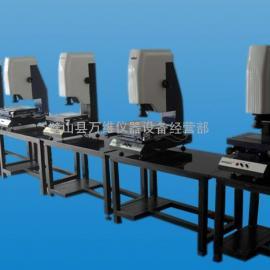 襄阳市供应影像式二次元VMS2010型